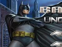 لعبة باتمان يواجه غزو الكواكب