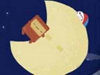 لعبة بازل السقوط من القمر