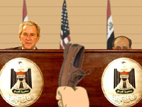 لعبة اكشن ضرب بوش