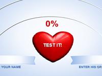 لعبة قياس الحب
