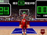 العاب رياضية لعبة رياضية كرة السلة الفردية