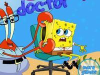 لعبة سبونج بوب وطبيب الاذن