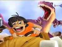 لعبة الديناصور والعصور الحجرية