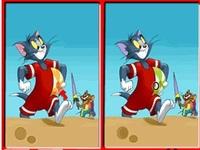 لعبة الفروقات توم وجيري